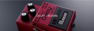 【BOSS】コンパクト(STOMPBOX)一覧【Delay/Reverb】