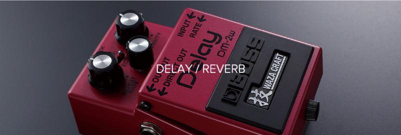【BOSS】コンパクト(STOMPBOX)一覧【Delay/Reverb】