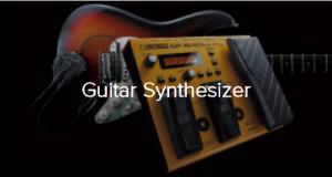 【BOSS】ギターシンセサイザー一覧【GuitarSynthesizer】