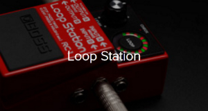 【BOSS】ループステーション一覧【LoopStation】
