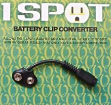 9V電池専用エフェクターにアダプター?!1SPOT CBAT BATTE!