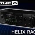 【サウンドハウス】LINE6「HELIX Rack」入荷!専用フットコントローラー同時リリース!